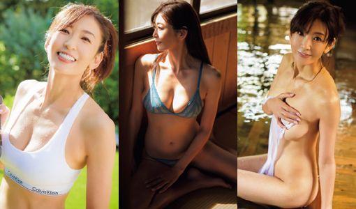 中島史恵のスリーサイズ画像