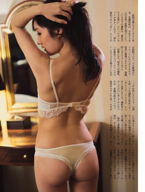 安藤咲桜の大人デートグラビアエロ画像003