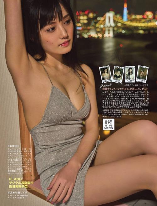 安藤咲桜の大人デートグラビアエロ画像006