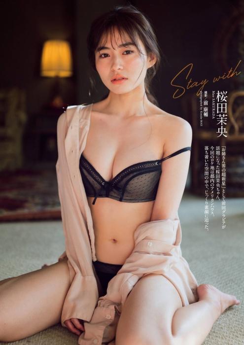 桜田茉央の週プレ水着グラビアエロ画像001