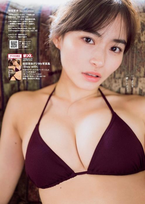 桜田茉央の週プレ水着グラビアエロ画像007
