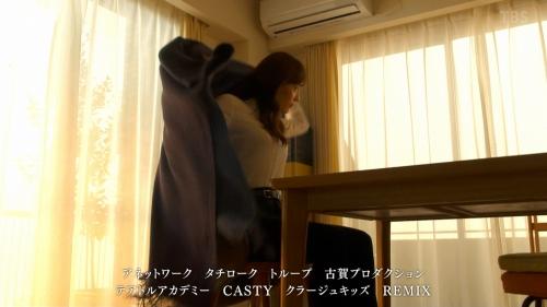 綾瀬はるかのドラマ『天国と地獄~サイコな2人~』胸チラ谷間のエロ画像028