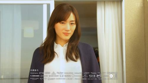 綾瀬はるかのドラマ『天国と地獄~サイコな2人~』胸チラ谷間のエロ画像032