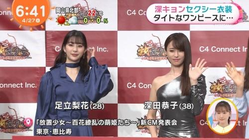 深田恭子のボディコン姿のエロ画像002