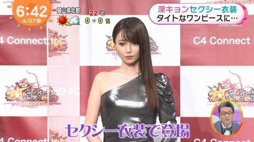 深田恭子のボディコン姿のエロ画像004