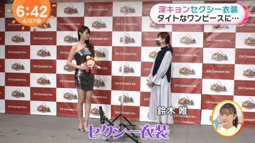 深田恭子のボディコン姿のエロ画像005