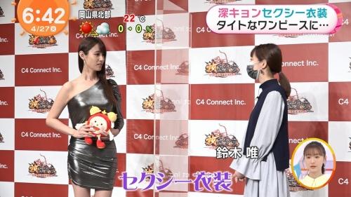 深田恭子のボディコン姿のエロ画像006