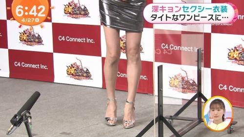 深田恭子のボディコン姿のエロ画像007