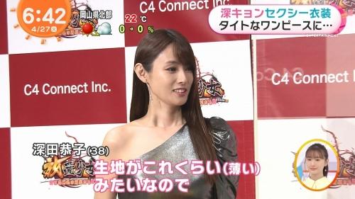 深田恭子のボディコン姿のエロ画像009