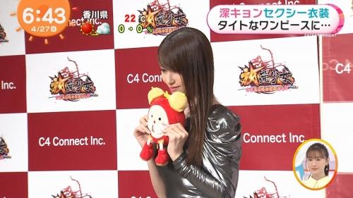 深田恭子のボディコン姿のエロ画像012