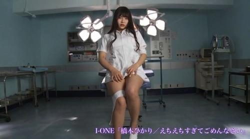 橋本ひかりの卑猥なイメージDVDエロ画像024