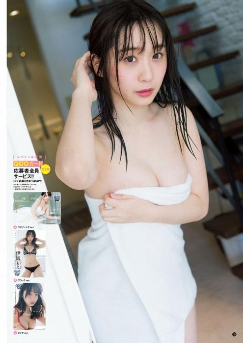 伊織もえのウェディングドレスグラビアエロ画像008