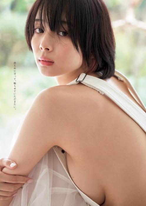 岡田紗佳のハミ乳セクシーグラビアエロ画像001
