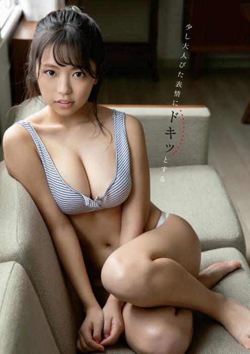 大原優乃の『ヤングアニマル』3号の水着グラビアエロ画像007