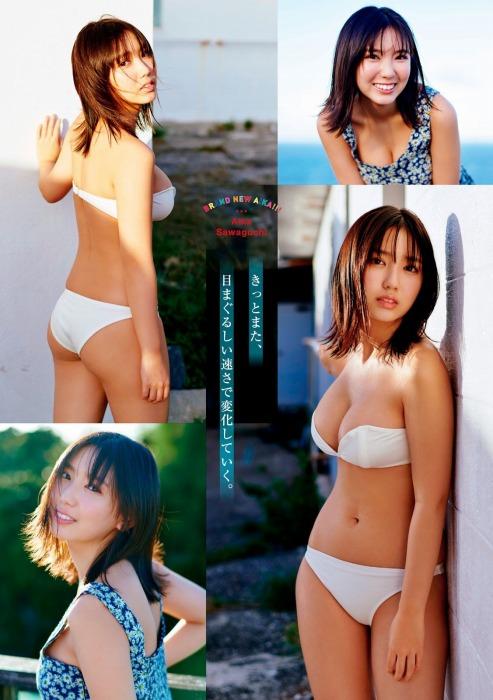 沢口愛華エロ画像007
