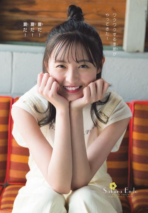 遠藤さくらの美少女グラビアエロ画像004