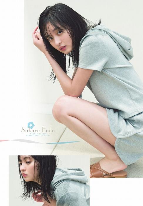 遠藤さくらの美少女グラビアエロ画像008