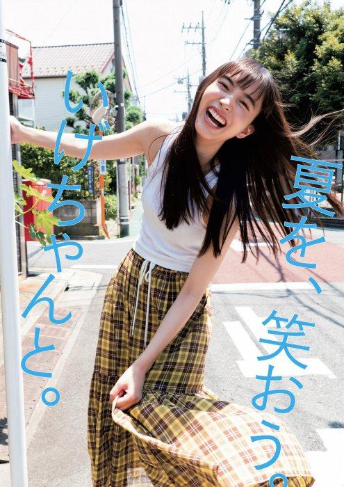 井桁弘恵のセクシー水着グラビアエロ画像002