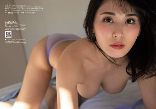 金子智美のフルヌードグラビアエロ画像003