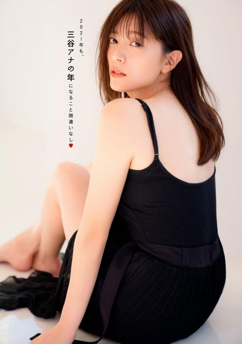 三谷紬アナの巨乳セクシーグラビアエロ画像008