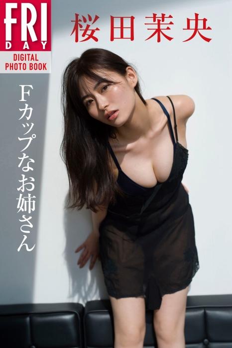 桜田茉央のFカップの水着グラビアエロ画像013