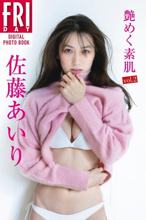 佐藤あいりのショーダンサーグラビアエロ画像017