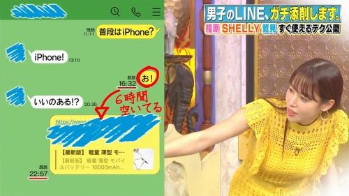 鷲見玲奈アナの黄色衣装の着衣おっぱいエロ画像001