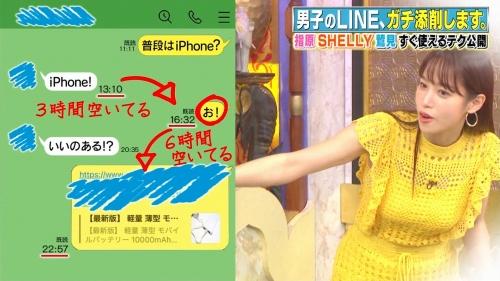 鷲見玲奈アナの黄色衣装の着衣おっぱいエロ画像003