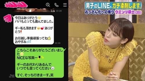 鷲見玲奈アナの黄色衣装の着衣おっぱいエロ画像029