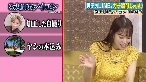 鷲見玲奈アナの黄色衣装の着衣おっぱいエロ画像030