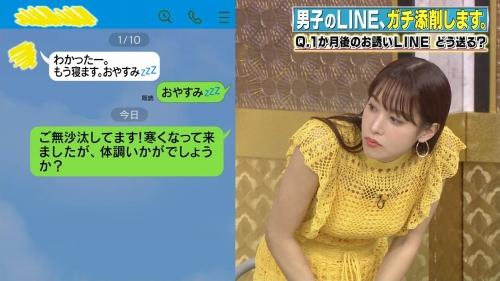鷲見玲奈アナの黄色衣装の着衣おっぱいエロ画像032