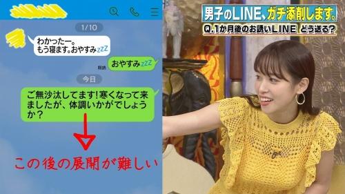 鷲見玲奈アナの黄色衣装の着衣おっぱいエロ画像033