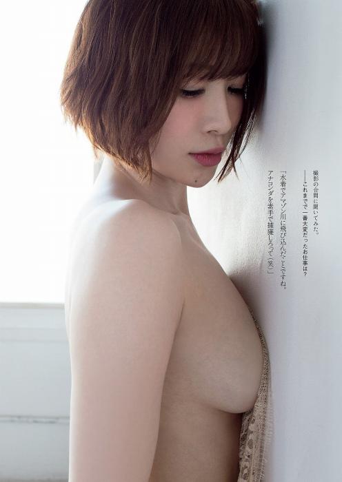手島優のウェディングドレスグラビアエロ画像003