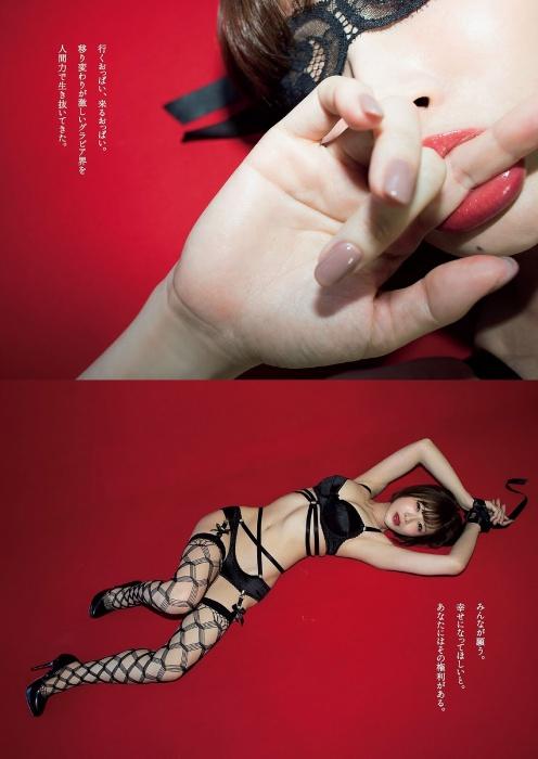 手島優のウェディングドレスグラビアエロ画像004