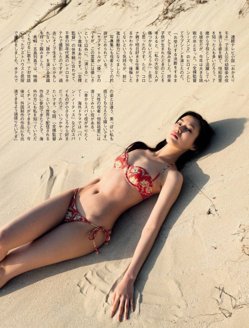 恒松祐里のファースト写真集の水着グラビアエロ画像003
