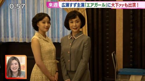 広瀬すずのドラマ『エアガール』のエロ画像004
