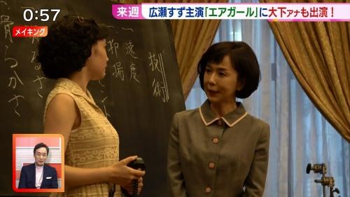 広瀬すずのドラマ『エアガール』のエロ画像009