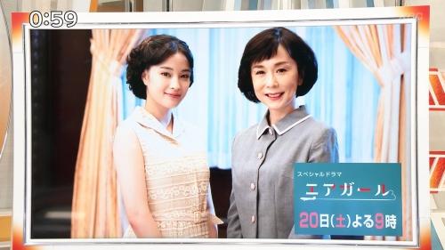 広瀬すずのドラマ『エアガール』のエロ画像014