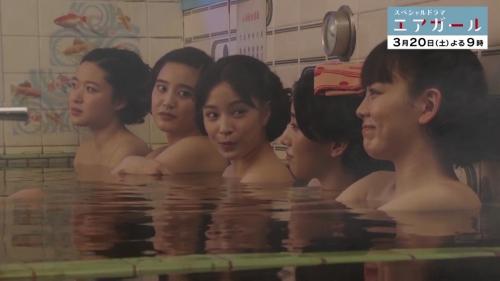 広瀬すずのドラマ『エアガール』のエロ画像021