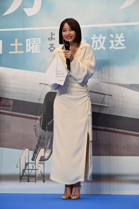 広瀬すずのドラマ『エアガール』のエロ画像022