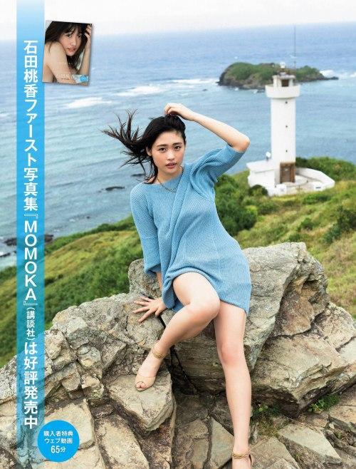 石田桃香の写真集アザーカットグラビアエロ画像011