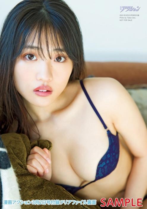 石田桃香の水着グラビアエロ画像012