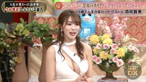 森咲智美のおっぱいエロ画像001