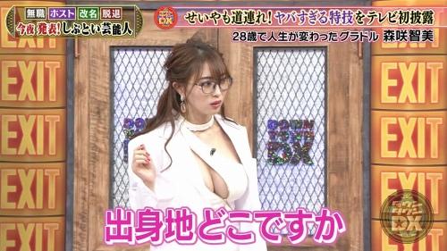 森咲智美のおっぱいエロ画像016
