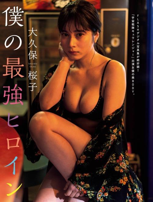 大久保桜子の水着グラビアエロ画像001