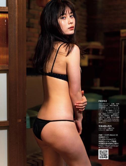 大久保桜子の水着グラビアエロ画像004