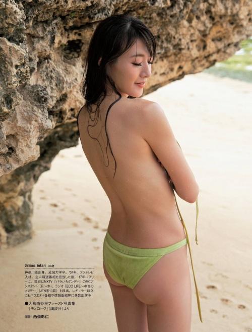 大島由香里のファースト写真集グラビアエロ画像008