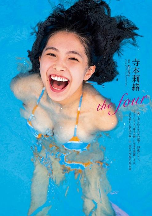 寺本莉緒の『週プレ』水着グラビアエロ画像002