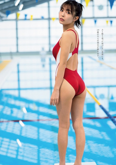 寺本莉緒の『週プレ』水着グラビアエロ画像003