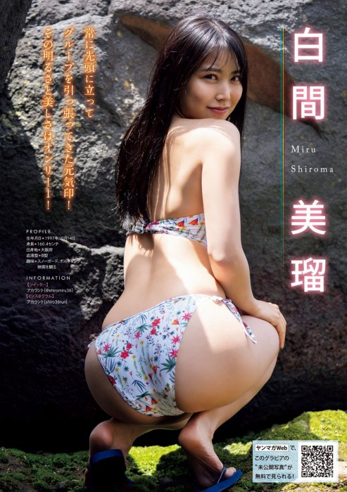 上西怜の白間美瑠とのコンビ水着グラビアエロ画像003